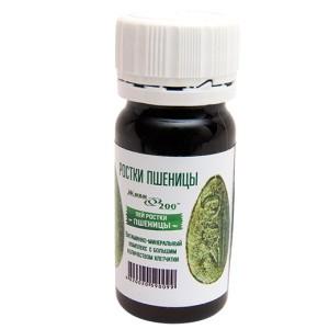 Витаминно-минеральный комплекс для вегетарианцев